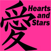 Hearts and Stars A Free Other Game