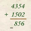 Arithmetic Trainer A Free Education Game