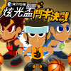 Mooncup Basketball Shootaround Challenge (Mandarin) A Free Sports Game