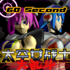 60 Second Space Amazon A Free Action Game