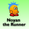 Noyan the Runner