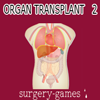 Organ Transplant 2 A Free Education Game