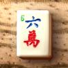 Purejong
