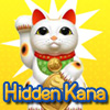 Hidden Kana vol.1 A Free Education Game