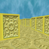 Virtual Large Maze - Set 1001