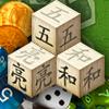 Mahjongg Free A Free BoardGame Game