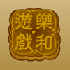Moon Cakes A Free Action Game