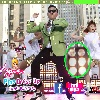 Gangnam Style Hidden Letters A Free Puzzles Game