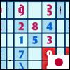 ??X (Sudoku X)