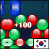 ? ?? (Pile of Balls) A Free Action Game