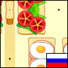 ??????? ????????? (Sandwich Shop) A Free Action Game