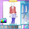 Fashion Studio - Winter Outfit